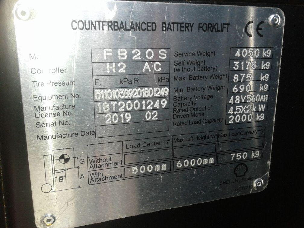 Maximal-FBT20-AC-Elektro 3 Rad-Stapler www.zeiss-forkliftcenter.at